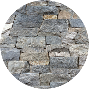 Rocky Mountain&reg<br>Granite<br>Rocky Mountain Granite & Quartzite Quarry<br><a href=http://www.northernstonesupply.com/products/ez-set-natural-stone-thin-veneer>Northern Stone Supply</a><br>Oakley, UT